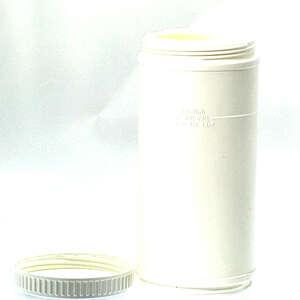 Kanylebøtte 1,4 l. hvid